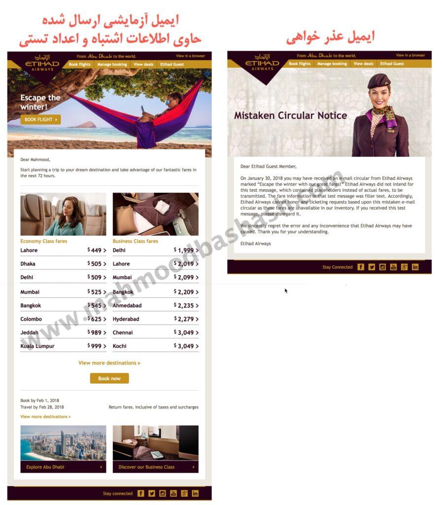 مدیریت شبکه های اجتماعی - افزایش فروش - بازاریابی دیجیتال - محمود بشاش