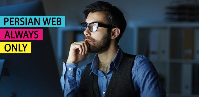 persian web