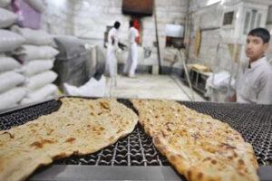 نانوایی سنگکی